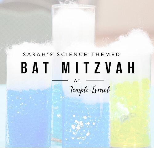 Sarah's Bat Mitzvah | Tallahassee Photographer